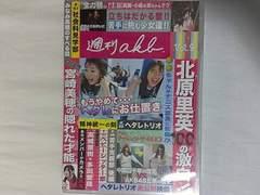 週刊AKB DVD Vol.9 新品