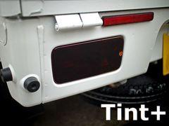 Tint+何度も貼れるハイゼット トラックS200Pテールランプ スモークフィルム