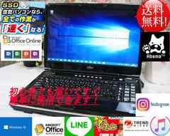 パープルメタ☆FMV-NF(i5)☆SSD交換可☆最新Windows10搭載☆