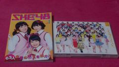 SKE48☆この日のチャイムを忘れない☆初回盤☆CD+DVD☆ブックレット付き