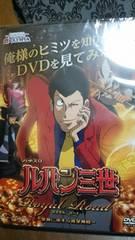 パチスロ『ルパン三世〜ロイヤルロード〜』PV DVD☆新品 未開封 非売品