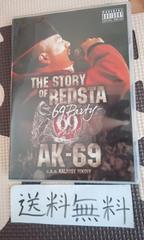 ☆超激安☆即決○送料無料○美品AK-69/THE STORY REDSTA/69Party