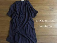 SPICKandSPAN*コットンテンセルロング丈ゆるプルオーバー紺色