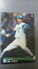 カルビー2001 許銘傑 カード トレカ 野球1スタ 1円スタート