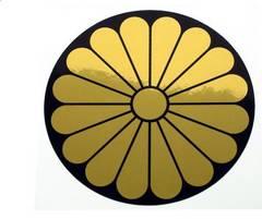 16弁菊紋ゴールドステッカーLLサイズ15cm金