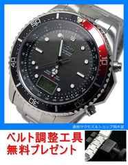 新品 即買■エルジン電波ソーラー腕時計FK1400S-BRP★調整工具付