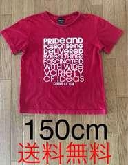 ★■管理No.16■送料無料■コムサイズム 半袖 Tシャツ 150A 赤