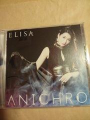 ELISA(エリサ)ANICHRO 通常盤初回仕様 メッセージカード付 ミニアルバム