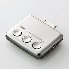 【送料込】Logitec Walkman専用 FMトランスミッター シルバー