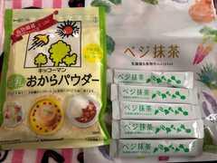 ☆豆乳おからパウダー&ベジ抹茶 お試しセット☆