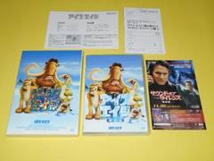 DVD★アイス・エイジ 特別編