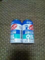 エアコンr134a添加剤2本