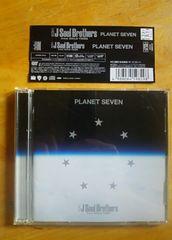 三代目J Soul Brothers  PLANET  seven CD+DVD