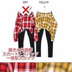 HIP ROCKER★レギンス付腰巻風チェック柄スカート/黄