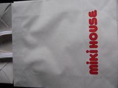 ミキハウス/紙袋/ショッピングバッグ/白/新品♪業務用/綺麗