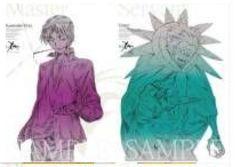 Fate/ZeroBlu-rayDiscBox早期予約特典線画ポスター雨生龍之介&キャスター