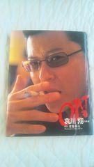 ☆写真集【『ON』哀川翔】一番お安い送料は、ゆうメール350円です☆