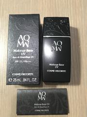 ★コスメデコルテ AQMW 化粧下地・新品・7560円★