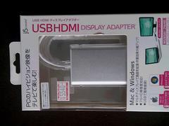 USB HDMI ディスプレイアダプタ Mac&windows