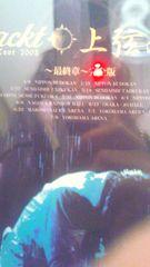 Gackt DVD