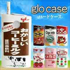 ★おもしろプリント グロー glo ハード パロディ ケース