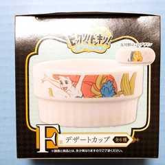 ●一番くじ ディズニー F賞 デザートカップ リトル・マーメイド