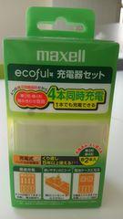 maxell☆ecoful☆充電池専用充電器