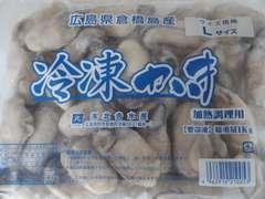 ☆お鍋・フライに 広島産 カキむき身 大 1キロ 冷凍