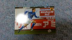 2006 カルビー日本代表カード 2nd-09 村井慎二