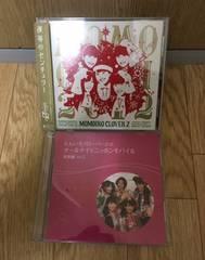 ももいろクローバーZ☆僕等のセンチュリー/ラジオCD送料込