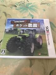 ファーミングシミュレータ3D ポケット農園(美品)