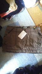 新品タグ付きスカート
