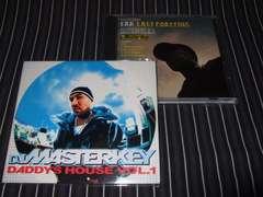 DJ MASTERKEY AL.2枚セット初回盤/廃盤(BUDDHA BRAND,K DUB SHINE)