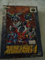 スーパーロボット大戦64(NINTENDO 64用ソフト)