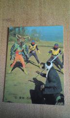 カルビー 旧仮面ライダーカード 477番  中古品