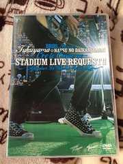福山☆夏の大感謝祭 俺とおまえのstadium Live