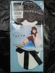 有村実樹 グンゼ Tuche トゥカバー クッション付 4足セット ブラック ベージュ 靴下