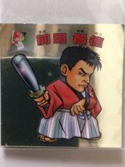 2006ロッテプロ野球シ−ル/セントラルNO-12広島前田智徳