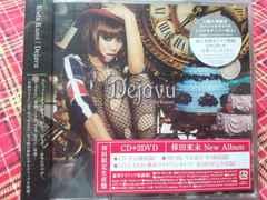 N:倖田來未Dejavuデジャブ[初回限定生産盤]貴重★新品CD+2DVD