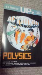 POLYSlCS/hide 表紙ok music UP's VoL.112