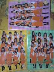 送込SKE48カフェ&ショップ名古屋公式クリアファイル3枚セット