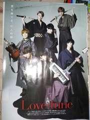Love tune 『10/18発売TVガイド』6�n切り抜き
