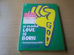 大塚愛DVD「LOVE IS BORN〜5th Anniversary 2008〜」初回盤●