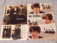 Mr.KING 2/24 月刊ガイド&navi・2/8 テレビジョン切り抜き(おまけ)