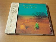 米村裕美CD「ハウ・アー・ユー?」亀田誠治P 廃盤●