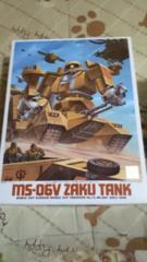 ガンダム 1/144 ザクタンク MSV