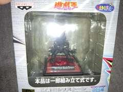 遊戯王ポリストーンフィギュアコレクション レッドアイズ・ブラックドラゴン