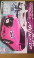フルファンクションラジオコントロールカー トヨタクラウンアスリート ピンク