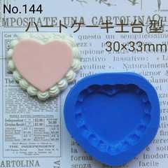 スイーツデコ型◆ハートケーキ土台◆ブルーミックス・レジン・粘土