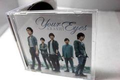 【安!】ミディアム・バラード。初回限定DVD付嵐・Your Eyes